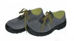 Zamšakurpes kurpes